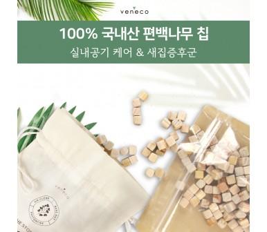 베네코 에어클린 편백나무큐브 편백칩 광목파우치 세트